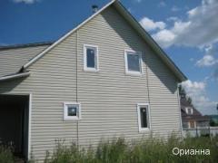 Продается дом и  участок 13,3 сотки.